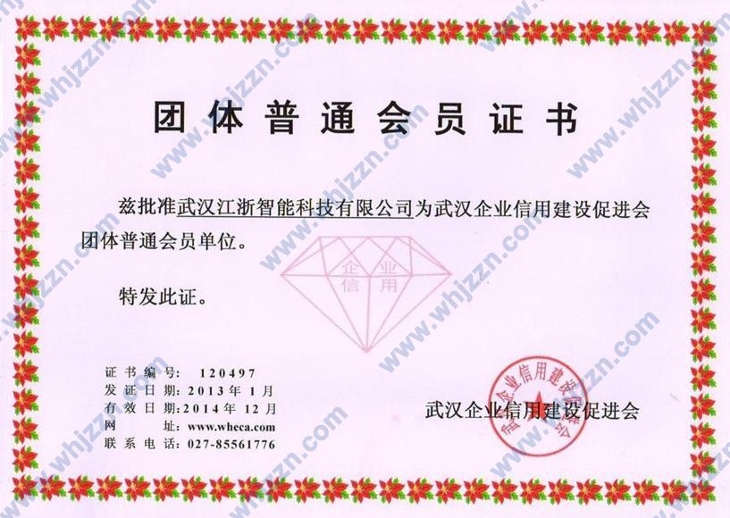 f5317e3b-2978-42eb-a169-86e28f1b994f